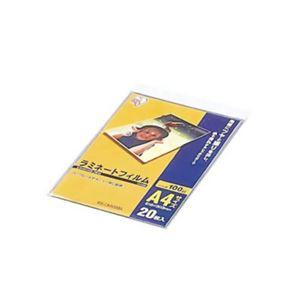 (まとめ買い)アイリスオーヤマ ラミネートフィルム A4 20枚×3セット