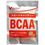 スポーツキャンディー BCAA 【11セット】
