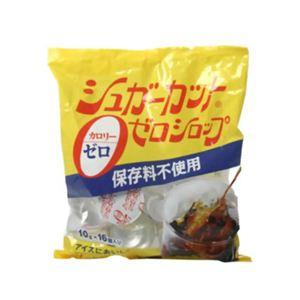シュガーカットゼロシロップ 10g*16個 【9セット】
