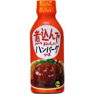 日本食研 煮込んでおいしいハンバーグソース 340g 【7セット】 - 拡大画像