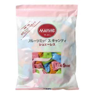 マービー フルーツミックスキャンディ シュガーレス 360g 【2セット】