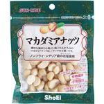 直火焙煎 マカダミアナッツ 50g 【15セット】