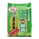 ペットボトルで緑茶TB 15袋 【4セット】