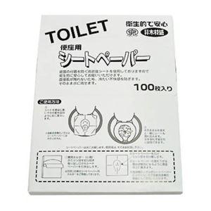 (まとめ買い)便座用シートペーパー(非木材紙) 100枚入×4セット - 拡大画像