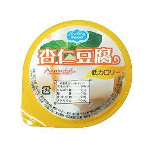 低カロリーデザート 杏仁風味 65g 【17セット】 - 拡大画像