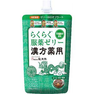 龍角散漢方服用ゼリー コーヒーゼリー風味 200g 【11セット】
