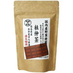 河村農園 国産杜仲茶 15包入 【3セット】 - 拡大画像