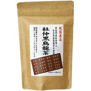 (まとめ買い)河村農園 国産 杜仲黒烏龍茶 3g×15袋×3セット