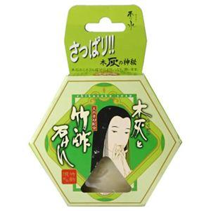 木灰と竹酢石けん 100g 【4セット】