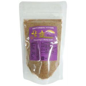 紫塩 (ヒマラヤ岩塩食用粉末) 120g 【2セット】