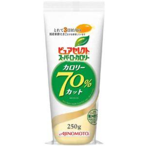 ピュアセレクトスーパーローカロリー70%カット 250g 【14セット】