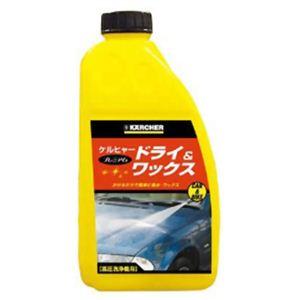 ケルヒャー 高圧洗浄機オプション ドライ&ワックス 6.294-028 【2セット】