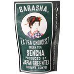 GARASHA ティーバッグ 煎茶 2.1g*10ティーバッグ 【3セット】