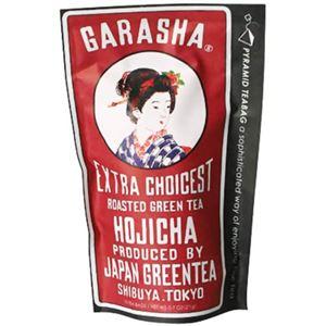 (まとめ買い)GARASHA ティーバッグ ほうじ茶 2.1g×10ティーバッグ×3セット