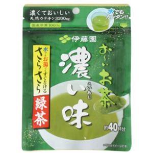おーいお茶 濃い味さらさら緑茶 32g 【5セット】 - 拡大画像
