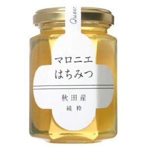 秋田産 純粋マロニエはちみつ 190g 【3セット】 - 拡大画像