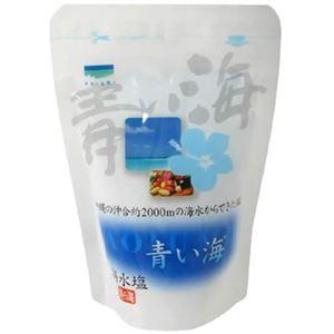 青い海 海水塩 120g 【9セット】 - 拡大画像