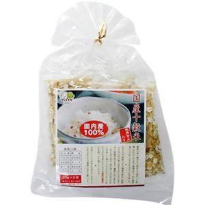 国産 十穀米スティックタイプ 30g*6袋 【4セット】 - 拡大画像