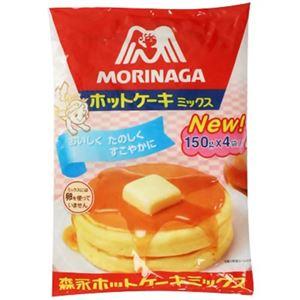 森永 ホットケーキミックス 600g(150g*4袋) 【5セット】 - 拡大画像