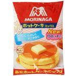 森永 ホットケーキミックス 600g(150g*4袋) 【5セット】