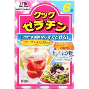 森永 クックゼラチン 30g(5g*6袋) 【19セット】