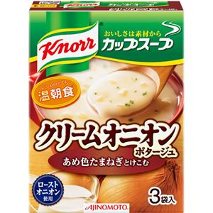 (まとめ買い)クノールカップスープ クリームオニオンポタージュ 3袋入×8セット - 拡大画像