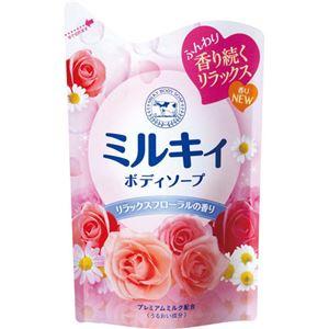 ミルキィボディソープ マイルドフローラルの香り 詰替用 430ml 【6セット】
