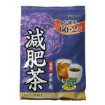 お徳用 減肥茶 3g*62袋 【6セット】