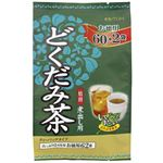 お徳用 どくだみ茶 3g*62袋 【6セット】