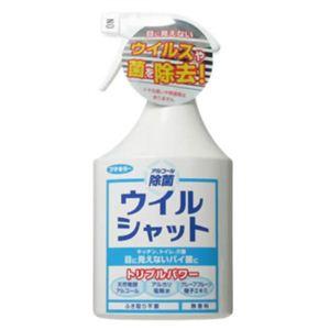 フマキラー アルコール除菌ウイルシャット 400ml 【5セット】 - 拡大画像
