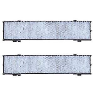 シャープ エアコン用空気清浄フィルター取付枠セット AZ-E55F 【2セット】