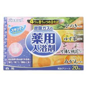 バスキング 発泡入浴剤 和みアソート 20錠 【6セット】