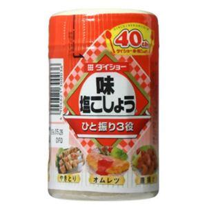 ダイショー味塩こしょう(ひと振り3役) 250g 【14セット】