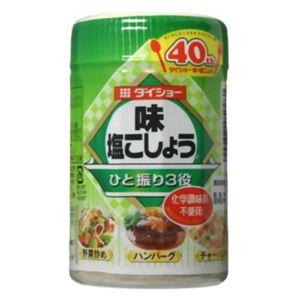 ダイショー味塩こしょう(ひと振り3役)化学調味料不使用 240g 【13セット】
