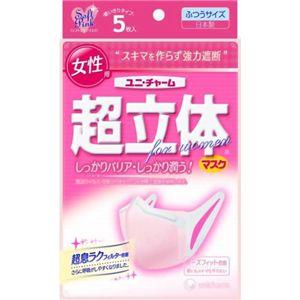 超立体マスク 女性用 ふつうピンク5枚 【6セット】 - 拡大画像