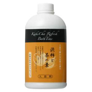 カキチャリフレッシュバスタイム 500ml 【3セット】