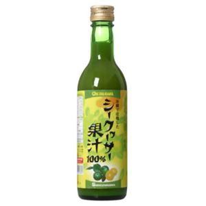 沖縄で収穫したシークヮーサー果汁100% 360ml 【2セット】 - 拡大画像