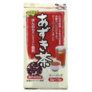 健茶館 あずき茶ティーバッグ 8g×16袋【5セット】 - 拡大画像