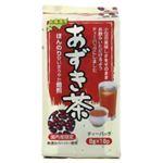 健茶館 あずき茶ティーバッグ 8g×16袋【5セット】