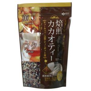 焙煎カカオティー 5g*16袋 【4セット】