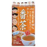 国産茶葉やさしい番茶 5g*20袋 【5セット】