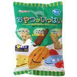 和光堂のおやつ おやつがいっぱい 緑のバラエティーパック 9袋入り 9ヶ月頃から 【13セット】