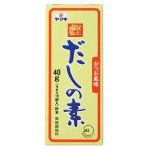 だしの素 粉末 4g*10袋 【32セット】