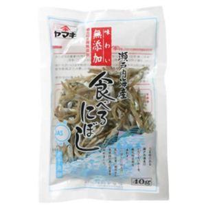 味わい無添加 食べるにぼし 40g 【12セット】