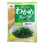 わかめスープ 3袋入 【27セット】