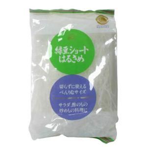 緑豆ショートはるさめ 80g 【18セット】