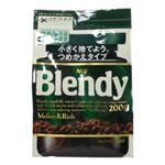 ブレンディ インスタントコーヒー 200g 【8セット】
