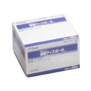 (まとめ買い)滅菌ディスポーゼ S30-1 50袋×2セット - 拡大画像