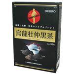 オリヒロ 烏龍杜仲黒茶 5g*30包 【3セット】