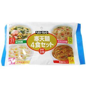 ヘルシーキユーピー 寒天麺 4食セット 【3セット】 - 拡大画像